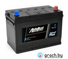 Аккумулятор AutoPart Plus Galaxy Plus 45 Ah Japan R+