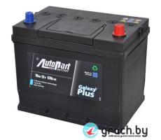 Аккумулятор AutoPart Plus Galaxy Plus 70 Ah Japan R+