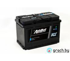 Аккумулятор AutoPart Plus 55 А.ч. низкий