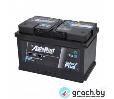 Аккумулятор AutoPart Plus 72 А.ч. низкий