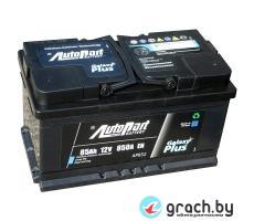 Аккумулятор AutoPart Plus 85 А.ч. низкий