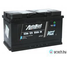 Аккумулятор AutoPart Plus 92 А.ч. L+
