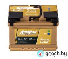 Аккумулятор AutoPart Gold 62 А.ч.