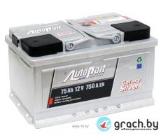Аккумулятор AutoPart Silver 75 А.ч.
