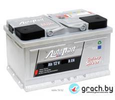 Аккумулятор AutoPart Silver 85 А.ч.