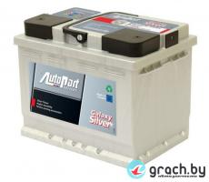 Аккумулятор AutoPart Silver 60 А.ч.