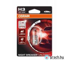 H3 OSRAM NIGHTBREAKER UNLIMITED + 110% 12V 55W 64151NBU