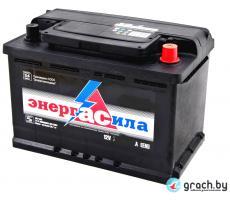 Аккумулятор Энергасила 60 А.ч. 480А