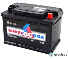 Аккумулятор Энергасила 80 А.ч. 720А