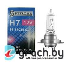 Автолампа H7 Stellox 12V 55W
