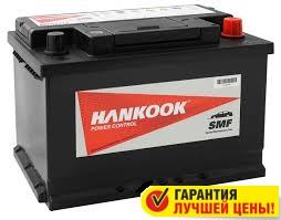 Аккумулятор Hankook 55 Ah 480A 55UF7787