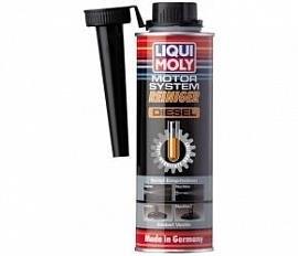 Присадка в дизельное топливо LIQUI MOLY 5128 Motor System Reiniger Diesel  300ml